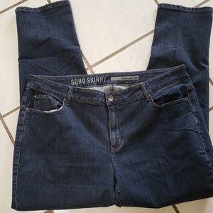 DKNY Soho Skinny Jeans - 22W
